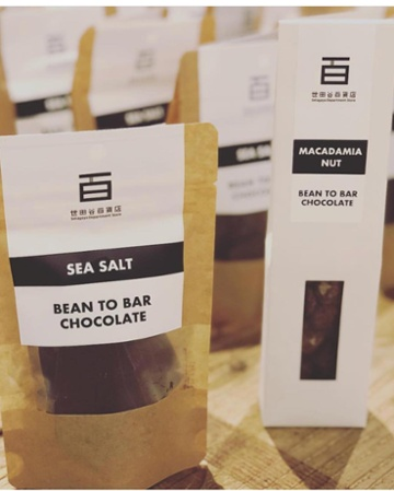 世田谷百貨店 BEAN TO BAR CHOCOLATE