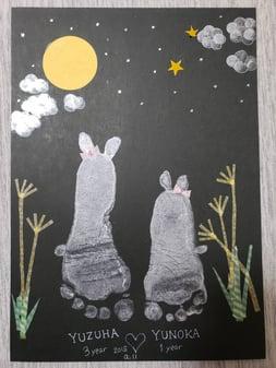 お月見アート - Mai Miyagawa