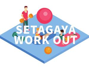 setagaya workout