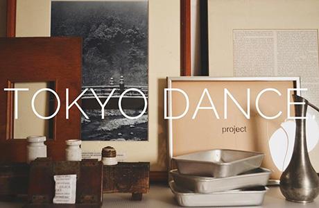 tokyoDance20190524