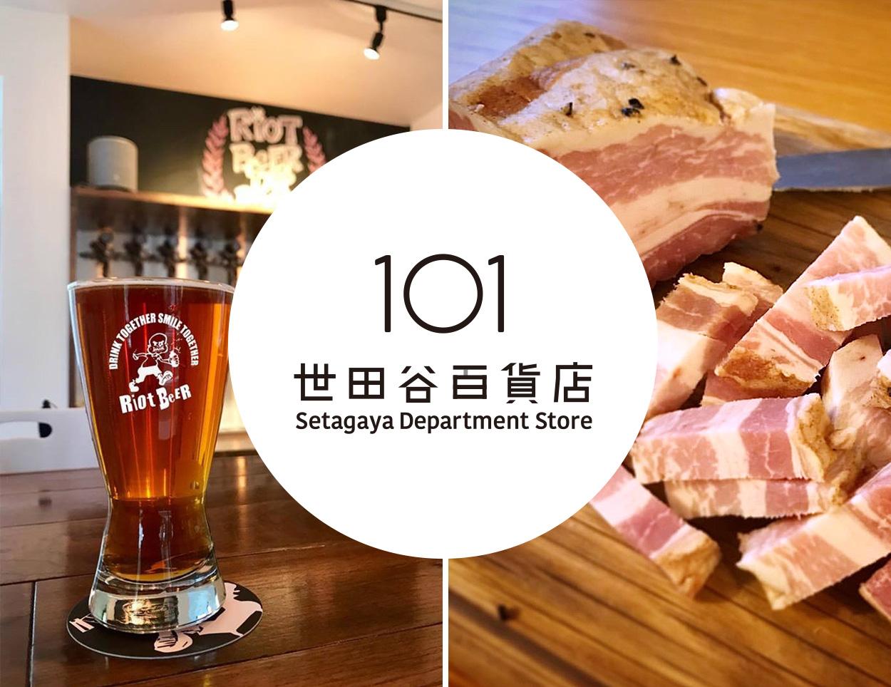 2019/08/13~08/14 101 クラフトビールとさかみちマルシェ