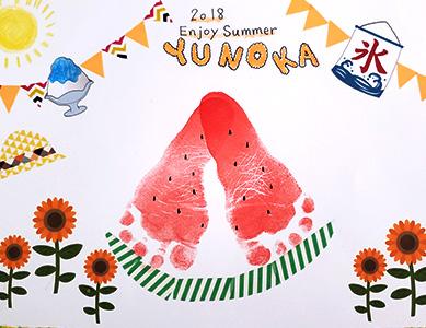 2019/08/22 市川愛美 手形アート ワークショップ