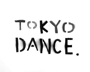 2018/11/02-11/04 TOKYO DANCE. ポップアップ